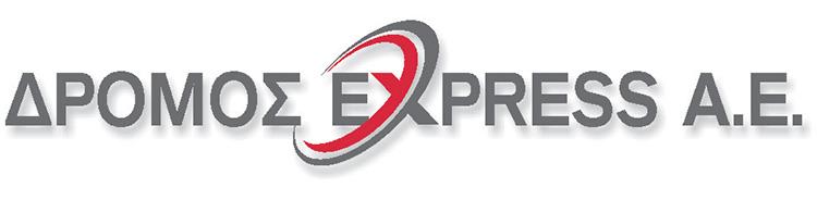 Δρόμος Express Α.Ε.